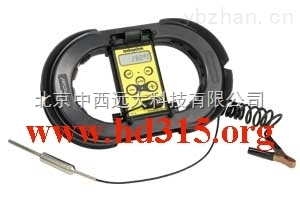 庫號:M198516-便攜式數字溫度計/電子數字式溫度計/