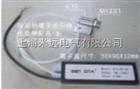 小探头红外线测温仪DTA-05