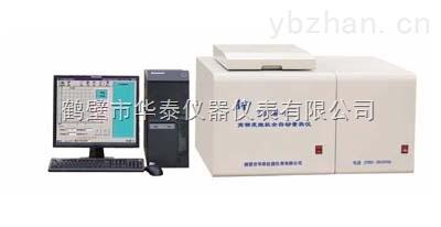 ZDHW-8-高精度微機全自動量熱儀