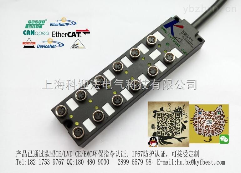 io-link接线盒 总线机构m8分配器