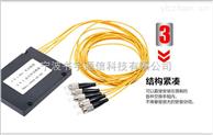 电信级专用盒式分路器插片式分路器