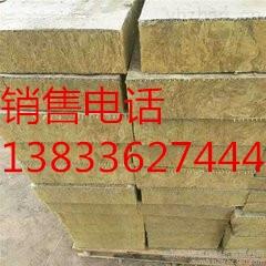 沈阳外墙岩棉复合板技术规程/防水岩棉板每立方价格13833627444