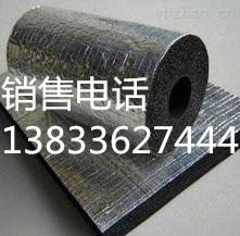 铁岭铝箔贴面橡塑管符合要求/橡塑海绵板参考报价13833627444