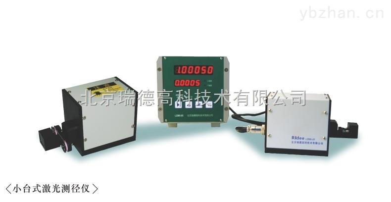 LDM-01B-小臺式激光測徑儀LDM-01B