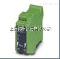 專業銷售菲尼克斯光纖轉換器QUINT-PS/ 1AC/24DC/10