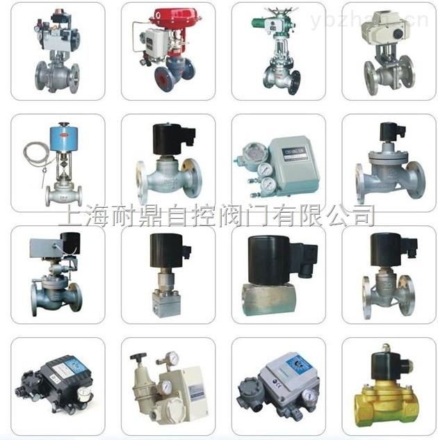 DN50 DN40 大口径二联件、空气过滤器、油水分离器