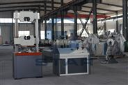 供应钢丝绳抽油杆拉伸负荷试验机