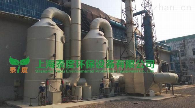 上海浙江工业废气治理台州江苏等工业废气处理设备