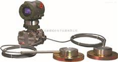 代理横河全系列,EJA118隔膜密封式差压变送器,包邮