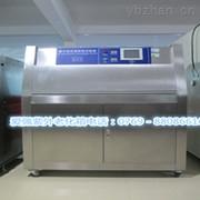 紫外荧光灯型涂层老化机/灯炮紫外老化试验机