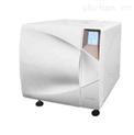 80/100L预真空压力蒸汽灭菌器