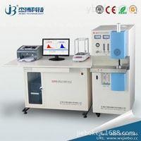 全自動高速碳硫分析儀