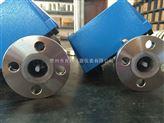 液晶显示金属管转子流量计价格/内衬四氟防腐 测稀硝酸溶液 浮子稳定指针精度高