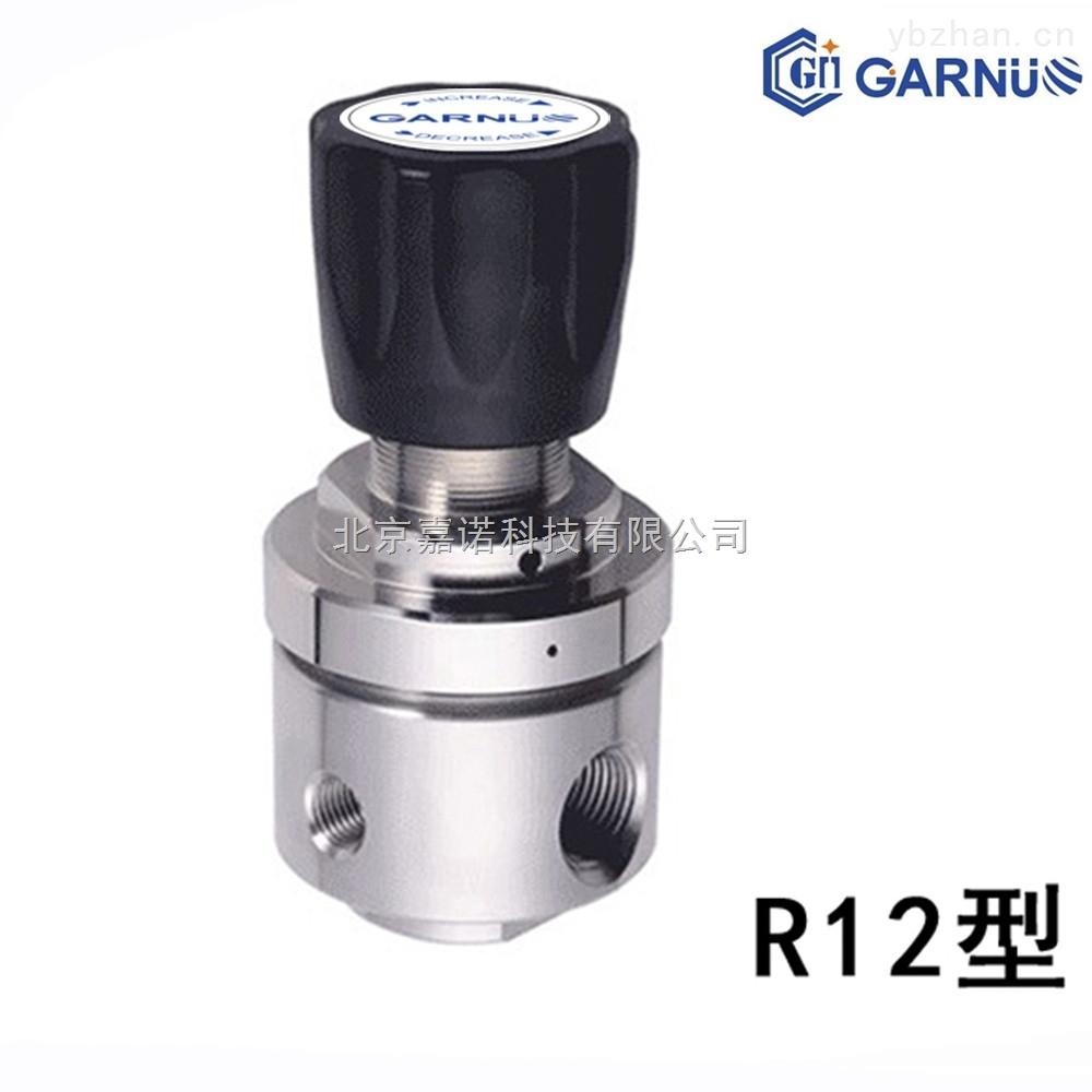 GN/嘉诺-R12系列不锈钢减压器,主要应用于中等流量气体