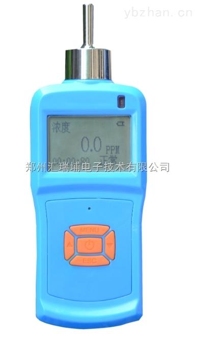 HRP-BX2000-泵吸式可燃气体检测仪