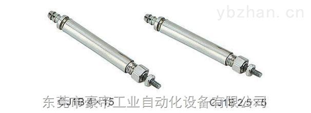 日本SMC微型气缸,SMC微型气缸单动,SMC微型气缸单动小型针型气缸,SMC微型导杆气缸