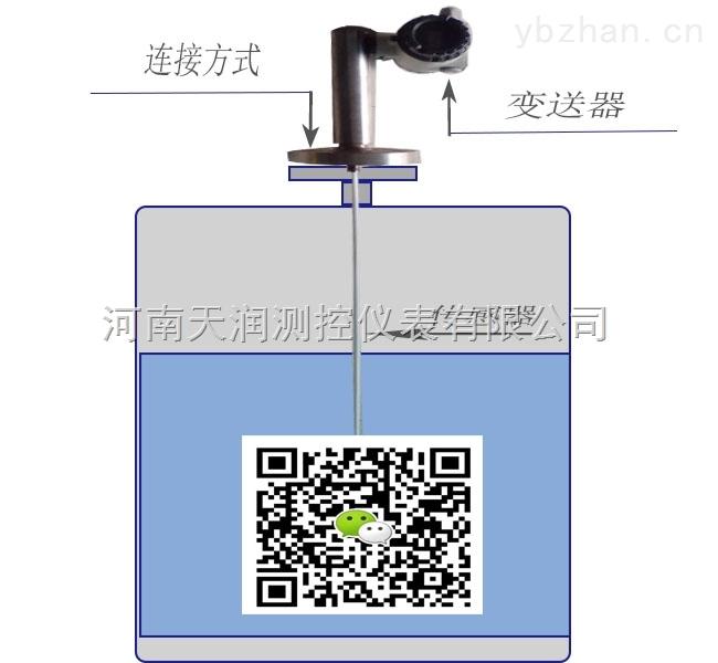 智能HART锅炉汽包水位计  电容式液位计