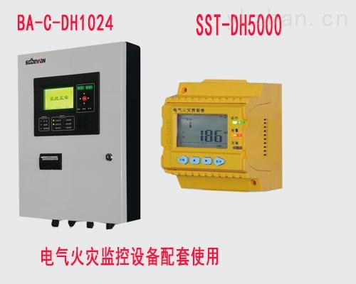 电气火灾监控器/电气火灾监控探测器品牌