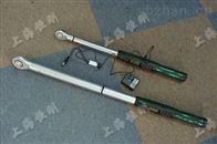 数显扭矩扳手SGTS-1500价格