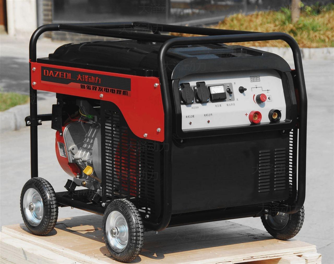 250a氩弧焊发电电焊两用机|汽油发电电焊机厂家
