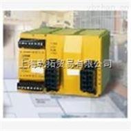 570004正品德PILZ皮尔兹编程安全控制器