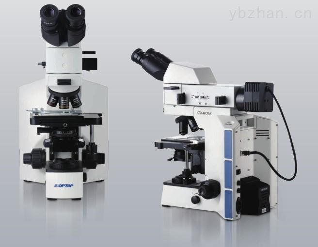 >> 苏州光学显微镜cx40mrt金相显微镜 三目观察头,1