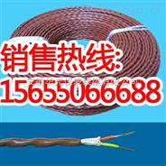 KYVF电缆厂家