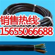 KYVFP电缆产品特点及用途
