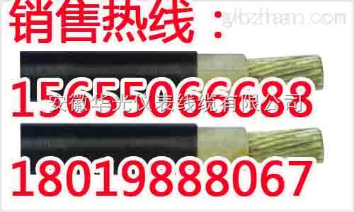厂家库存国标现货CJPF/SC/NC/NSC船用电力电缆
