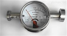 金属管浮子流量計