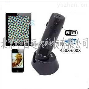 庫號:M350121-WIFI 無線數碼顯微鏡 型號:ANTF-WM601WIFI