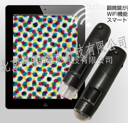 庫號:M350120-WIFI 無線數碼顯微鏡 型號:ANTF-WM461WIFI