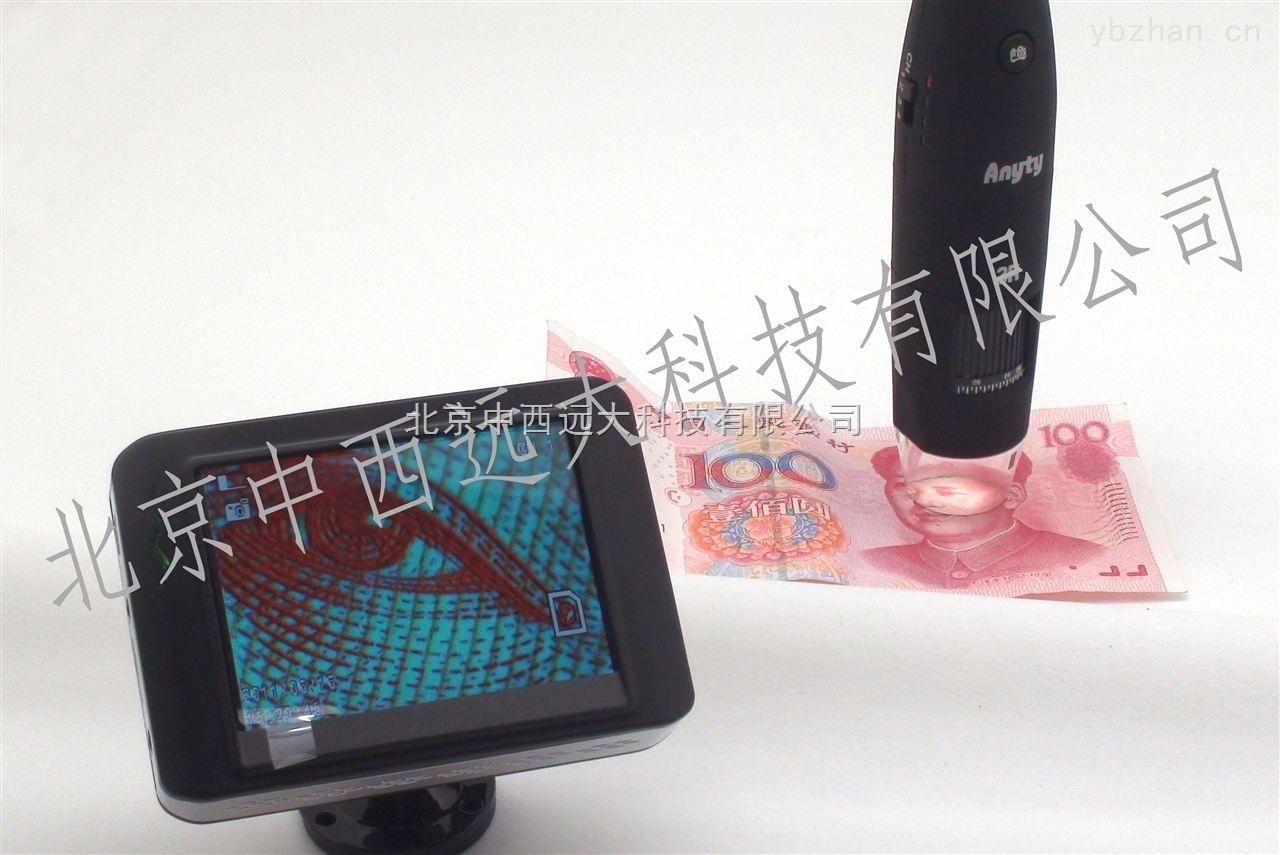 庫號:M350119-手持式無線視頻數碼顯微鏡 型號:ANTF-WM401PCTV