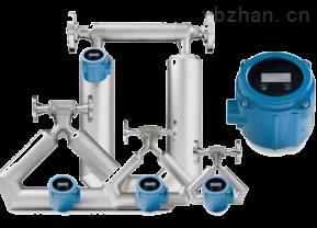 H200S-艾默生高准质量流量计H系列