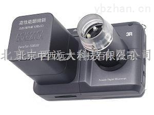 庫號:M350116-便攜式視頻數碼顯微鏡 型號:ANTF-MSV500