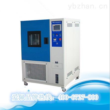 高低温老化试验箱/低温老化箱