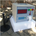 爐前鐵水分析儀器帶打印爐前快速碳硅分析儀