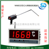 壁挂式数显大屏幕钢水熔炼有线测温仪KZ-300BGW