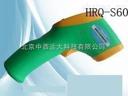 兽用红外线非接触体温计 型号:ZHR-HRQ-S60