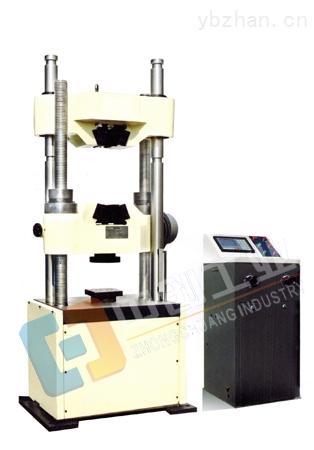 30吨铝镁合金铸管屈服强度试验机