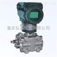HX3051电容式差压变送器