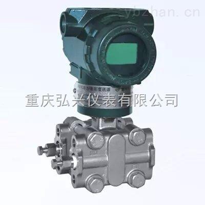 重庆弘兴仪表电容式变送器