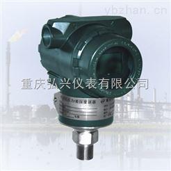 HXT200陶瓷压力变送器HXT200