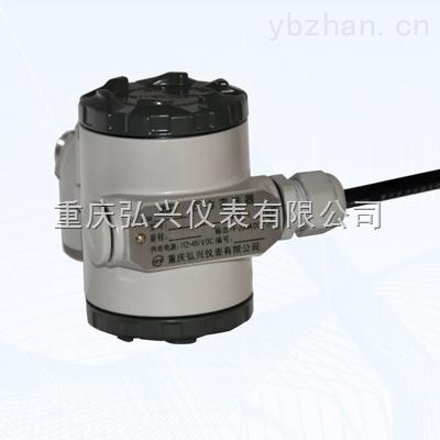 重庆弘兴仪表扩散硅压力变送器HX600