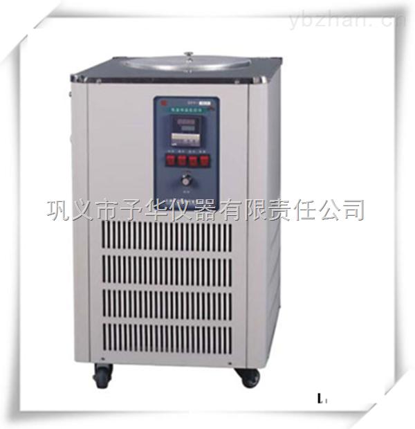 低溫恒溫反應浴槽-----予華品牌,質量可靠,經久耐用,可量身定制
