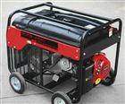 190A氩弧焊汽油发电电焊一体机价格