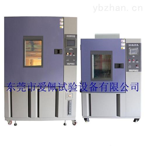 高低温交变湿热試驗箱价格/高低温湿热老化試驗箱