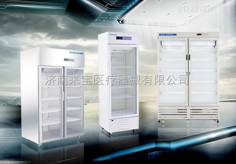 医用冷藏柜价格BYC-160