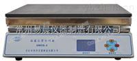 優質高溫石墨電熱板