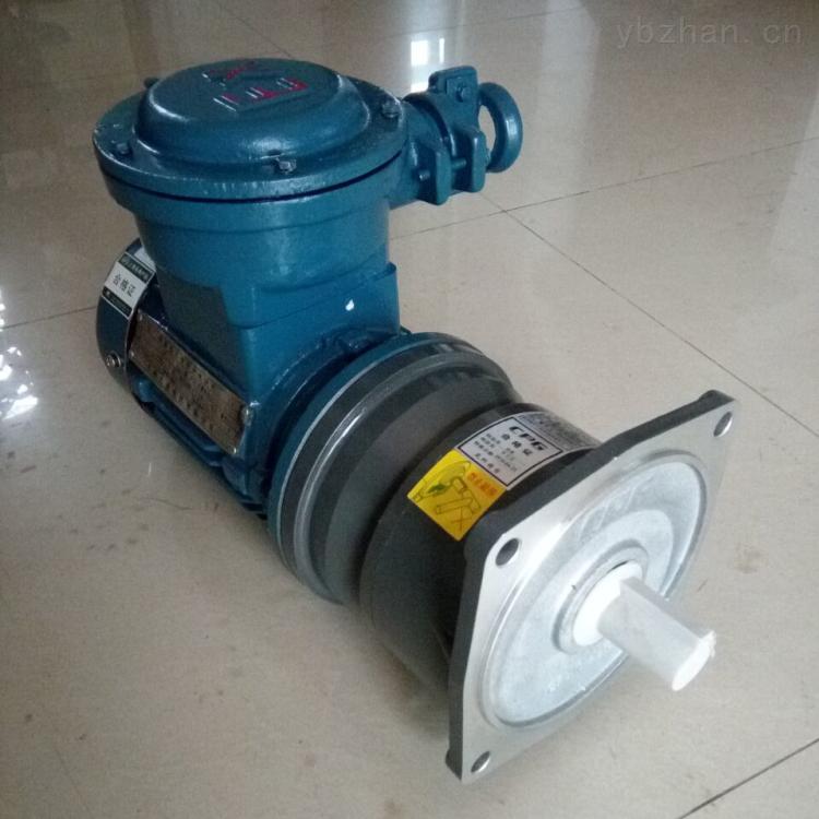 2HP-化工清洗機械專用防爆減速機價格